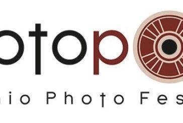 """Αγρίνιο: 1ο φεστιβάλ φωτογραφίας  """"Photopolis"""" – δηλώσεις συμμετοχής μέχρι 28 Φεβρουαρίου"""