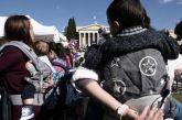 Λιγοστεύουμε λόγω κρίσης: «Χάθηκε» ο πληθυσμός της Ηπείρου σε μια δεκαετία