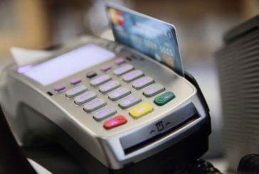 Για ποιες συναλλαγές οι Ελληνες χρησιμοποιούν κάρτες