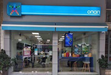 Ο ΟΠΑΠ αναζητά νέους συνεργάτες και σε περιοχές του Αγρινίου