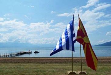 Το «Μακεδονικό» ταλανίζει τις σχέσεις και στις…κοπές πίτας