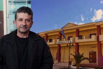 Δήμος Ξηρομέρου: Νέος αντιδήμαρχος Αλυζίας ο Θωμάς Ρετούλης