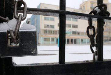 Ποια σχολεία στην Αιτωλοακαρνανία δεν θα λειτουργήσουν αύριο