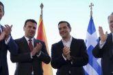 Δημοψήφισμα για τη Συμφωνία των Πρεσπών ζητά ο Σύνδεσμος Αιτωλοακαρνάνων «Όσιος Ευγένιος ο Αιτωλός»