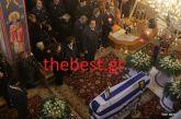 Θρήνος στην κηδεία του πιλότου Παναγιώτη Κεφάλα – Στην Πάτρα η τελευταία πράξη του δράματος