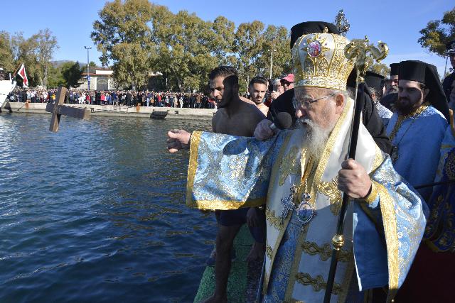 Οι ευχές του Μητροπολίτη Κοσμά για την εορτή των Θεοφανείων