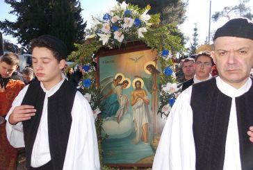Κυκλοφοριακές ρυθμίσεις για την πομπή των Θεοφανείων στο Αγρίνιο