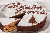 Γενική Συνέλευση και κοπή πρωτοχρονιάτικης πίτας για τους φίλους και εθελοντές του «Παναγία Ελεούσα»