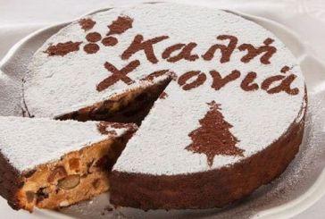 Συνέλευση και κοπή πίτας για τους φίλους και εθελοντές του «Παναγία Ελεούσα»