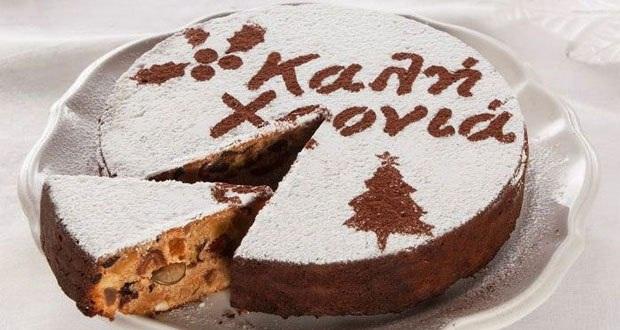 Την Παρασκευή κόβουν την πίτα τους οι εργαζόμενοι του Δήμου Αγρινίου