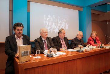 Παρουσιάστηκε και στην Αθήνα το βιβλίο του Π. Κατσούλη «1940 – 1950 Φωτεινές και σκοτεινές ημέρες στην περιοχή Μεσολογγίου