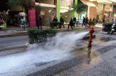 Διακοπή νερού στο κέντρο του Αγρινίου λόγω βλάβης  στον κεντρικό αγωγό διανομής