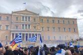 Ο Λιβανός στο συλλαλητήριο για τη Μακεδονία:  δεχθήκαμε πολλά χημικά από την αστυνομία, αδιακρίτως!ΝΤΡΟΠΗ!