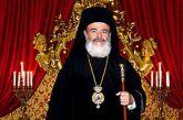 Δέκα χρόνια από την κοίμηση του Μακαριστού Αρχιεπισκόπου Αθηνών και πάσης Ελλάδος Χριστόδουλου