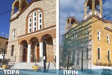 Οι εργασίες ανακαίνισης στην Αγία Παρασκευή Παλαίρου  αναδεικνύουν την ομορφιά της πέτρας