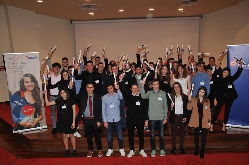 Bραβεύσεις αριστούχων μαθητών της Αιτωλοακαρνανίας