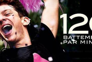 """«120 χτύποι το λεπτό"""" στην Κινηματογραφική Λέσχη Αγρινίου"""