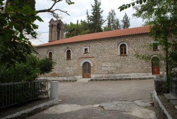 Αγρίνιο: Συζητά η Μητρόπολη την ίδρυση νέας ενορίας Παλαιού Αγίου Χριστοφόρου