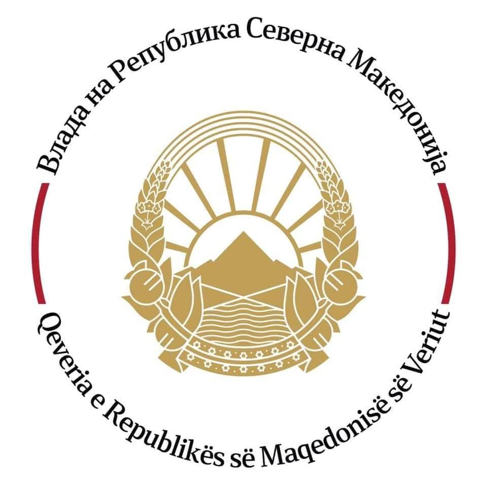 """Το λογότυπο της «Βόρειας Μακεδονίας""""…"""