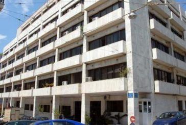 Στη φυλακή Αξιωματικός της Αστυνομικής Διεύθυνσης Αχαΐας – Υπεξαίρεσε περίπου 500.000 ευρώ
