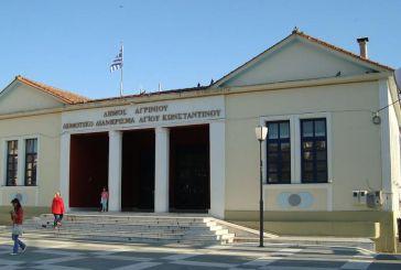 Ανακατασκευή κοινόχρηστων χώρων στον Άγιο Κωνσταντίνο Aγρινίου