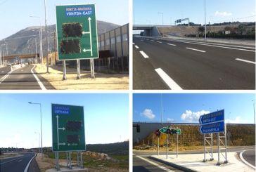 """Άκτιο – Αμβρακία: """"Γιατί τα πρώτα έτοιμα 15 χλμ δεν δίνονται στην κυκλοφορία πριν από τα εγκαίνια;"""""""