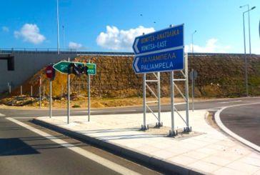 Ο Σπίρτζης παραδίδει αύριο στην κυκλοφορία το δρόμο Άκτιο-Βόνιτσα