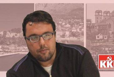 Παραιτείται ο Γεώργιος Αμαργιανός από υποψήφιος δήμαρχος της Λαϊκής Συσπείρωσης στο Δήμο Ακτίου – Βόνιτσας
