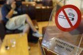 Αντικαπνιστικός νόμος: Άμεση εφαρμογή με εντολή Μητσοτάκη