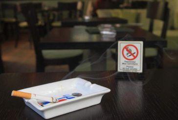 Kαθολική εφαρμογή του αντικαπνιστικού νόμου στο Αγρίνιο ζητά η Ένωση Επαγγελματιών Εστίασης