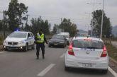 Εντατικοποιούνται τα μέτρα αστυνόμευσης και τροχαίας την εορταστική περίοδο