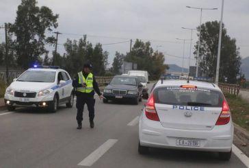 Kαταδίωξη στη Στάνο: δυο συλλήψεις για τη μεταφορά 33 κιλών χασίς