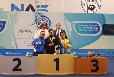 Άρση βαρών: Ασημένιο μετάλλιο στο Παγκόσμιο Κύπελλο Fazzza για τον Δ. Μπακοχρήστο από το Μοναστηράκι