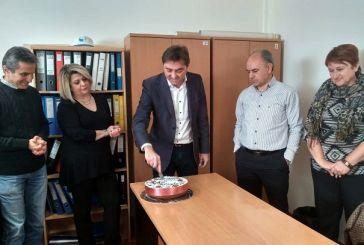 Περιφέρεια: Ευχές και ευχαριστίες στην κοπή πίτας της Διεύθυνσης Αναπτυξιακού Προγραμματισμού