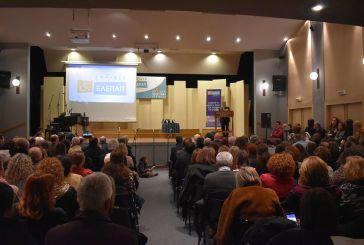 Ποιούς τίμησε η ΕΛΕΠΑΠ Αγρινίου στην εκδήλωση για τα 20 χρόνια της