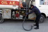 Επίδομα θέρμανσης: Πάνω από 100.000 δικαιούχοι δεν έχουν υποβάλλει IBAN -«Καμπανάκι» από το ΥΠΟΙΚ