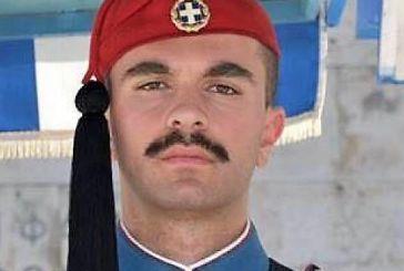 Πέθανε ξαφνικά 24χρονος Πατρινός εύζωνας της Προεδρικής Φρουράς