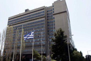 302 προσλήψεις στην ΕΥΠ -κριτήριο η γνώση «μακεδονικής γλώσσας»