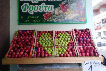Αγίου Βαλεντίνου: καρδιά από μήλα σε μαναβικο του Αγρινίου