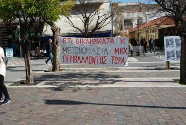 Στηρίζει τα αιτήματα των φοιτητών του ΔΠΦΠ το παράρτημα Αιτωλοακαρνανίας του ΤΕΕ
