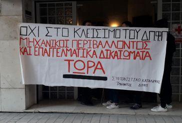 Aγρίνιο: Καλούν αύριο την τοπική κοινωνία σε ενημέρωση-διάλογο οι φοιτητές του Τμήματος ΔΠΦΠ