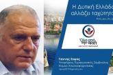 Υποψήφιος περιφερειακός σύμβουλος με τον Ν. Φαρμάκη ο Γιάννης Σύψας