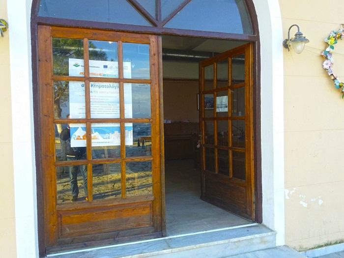 Λειτουργεί και στη Βόνιτσα γραφείο ενημέρωσης του ελληνικού κτηματολογίου
