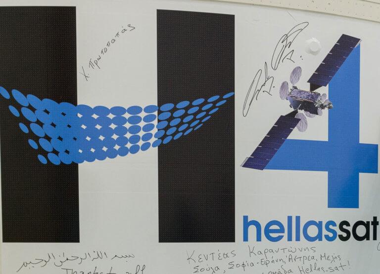 Στο διάστημα ο ελληνικός δορυφόρος «Hellas Sat 4»!