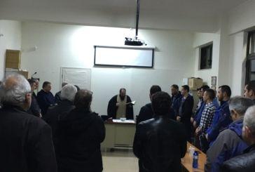 Αγιασμός και κοπή πίτας στον Σύνδεσμο Εργολάβων Ηλεκτρολόγων Αιτωλοακαρνανίας
