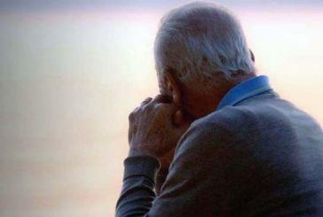 Aίσιο τέλος σε υπόθεση εξαφάνισης 69χρονου στη Βόνιτσα
