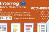 Οι ομιλητές του 3ου Workshop του ΤΕΙ Δυτικής Ελλάδας στην Πάτρα για την επιχειρηματικότητα σε υψηλή τεχνολογία