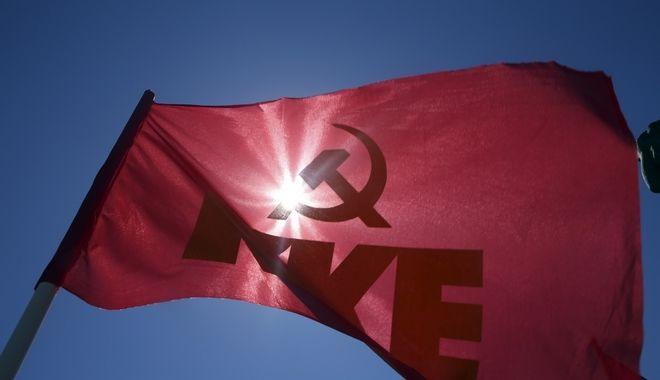 Το ΚΚΕ δεν πτοείται από τον κορονοϊό-καλεί σε εκδήλωση στον Αστακό