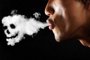 Το τσιγάρο στο Αγρίνιο είναι το ίδιο βλαβερό όπως παντού…