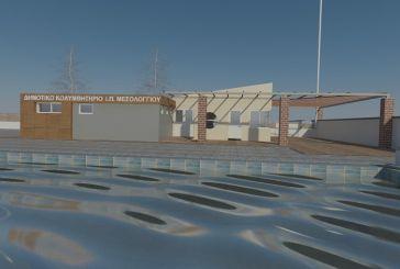 """Μεσολόγγι: Η """"Κοινωνία Μπροστά"""" επανέρχεται για το κολυμβητήριο"""
